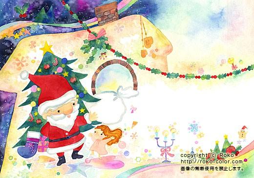 あわてんぼうのサンタクロース02 クリスマスのサンタクロースの女の子