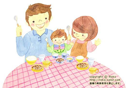 家族ごはん パッケージの家族の挿絵の食事の食材のイラスト