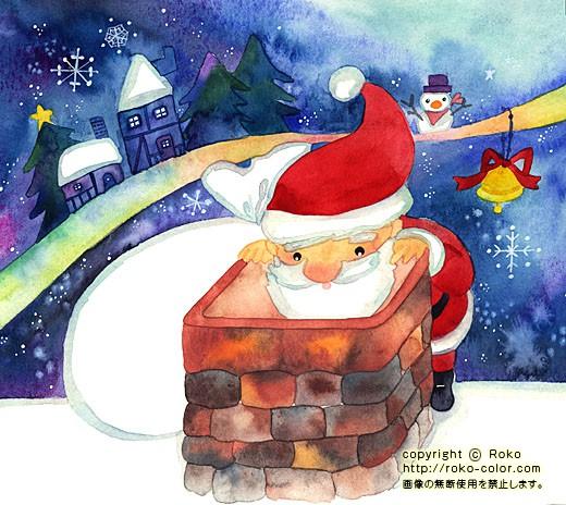 あわてんぼうの サンタクロース01 クリスマスのサンタクロースの夜の