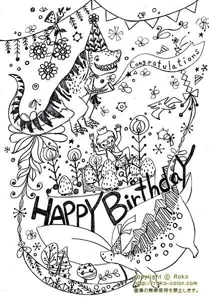 5歳のぼくと恐竜