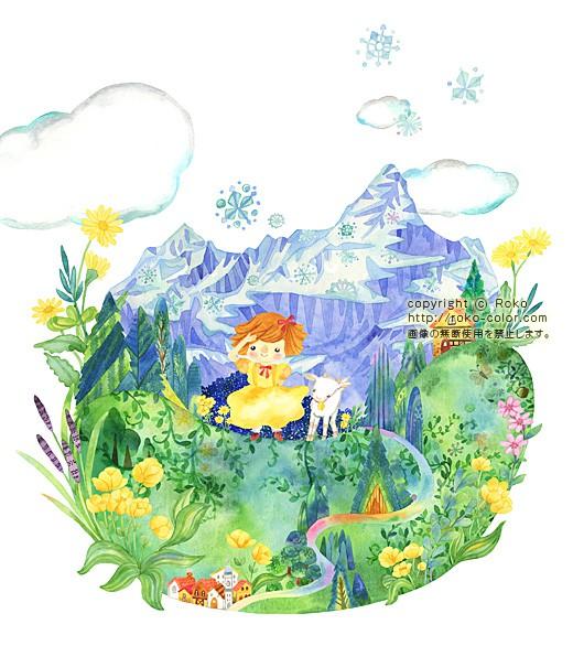アルプスの少女ハイジ アルプスのヤギの女の子の山の森の花のイラスト