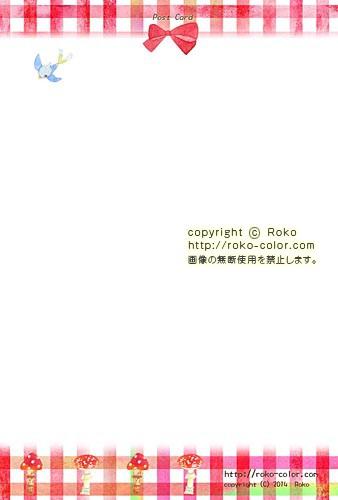 〒Roko-146 クッキーのくるま(ギンガムチェック)
