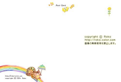 〒Roko-164 雨上がりの花畑