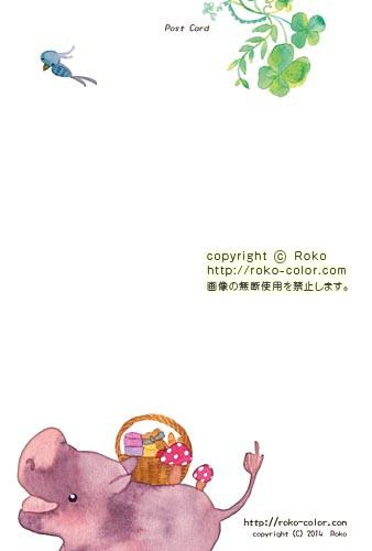 〒Roko-167 よつばとカバ