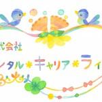 文字ロゴA