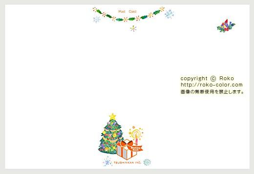 Wishing Book クリスマスカード裏