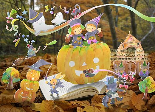 秋読書とハロウィン-kaminingyo