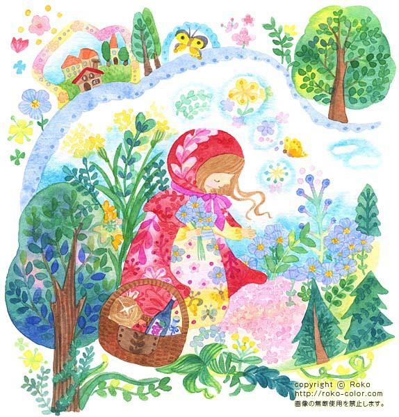 グリム童話の不思議な世界赤ずきん カゴのグリム童話の女の子の家
