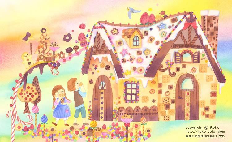お 菓子 の 家 童話